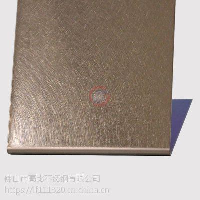 高比乱纹玫瑰金不锈钢板 手工乱纹玫瑰金高比板 可定制