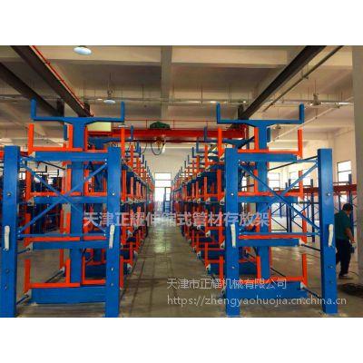 安徽存放钢管方法 伸缩悬臂货架供应厂家 高承重