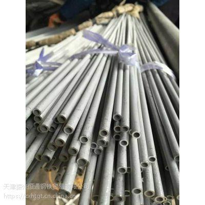 邢台太钢304不锈钢板价格优惠