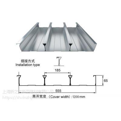 上海建筑压型钢板YXB65-185-555型闭口楼承板生产厂家