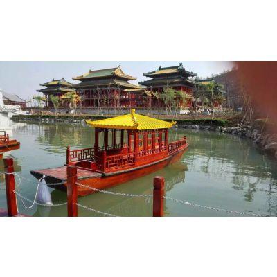 湖南景区新款 方向盘的电动船 小型旅游观光船 木质游船