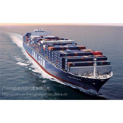 天津沧州到云浮海运运输高柜大概海运费