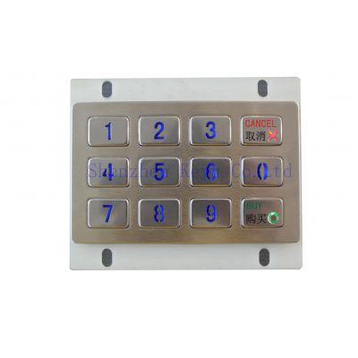 金属背光数字键盘