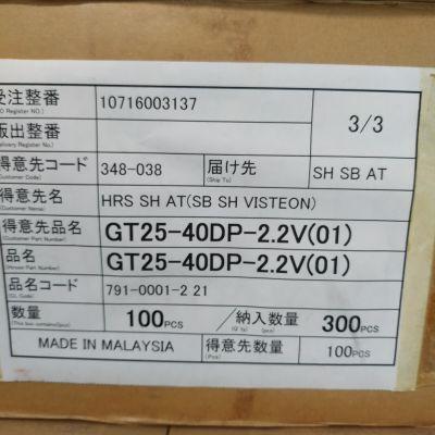 HRS/广濑 连接器GT25-40DP-2.2V(01) 连接座子 原装 现货