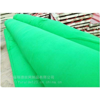 绿色聚酯抗老化防尘苫盖网厂家批发