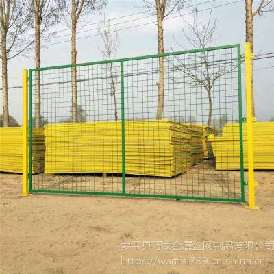 可移动推拉护栏 临时防护网 仓储隔离网门