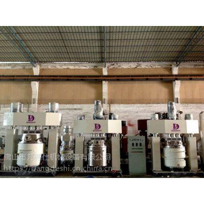 邦德仕供应中空玻璃胶生产设备 1100L玻璃胶基料设备 1100L硅酮胶制胶机 600L强力分散机