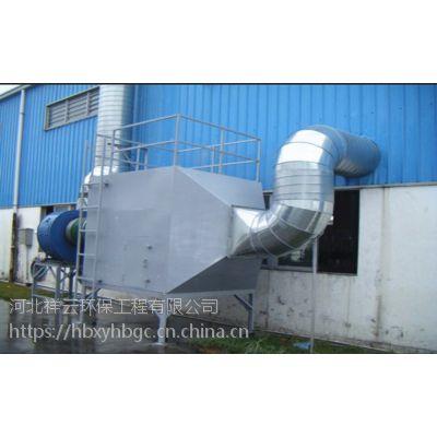 再生橡胶加工车间废气处理设备活性炭吸附塔