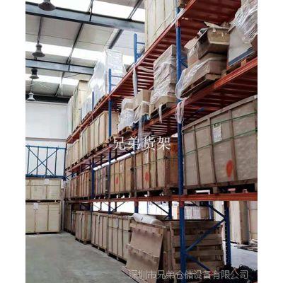 层板重型货架-深圳货架厂