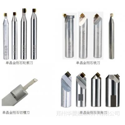 铣削加工球笼等速万向节用华菱超硬CBN刀具耐磨光洁度高