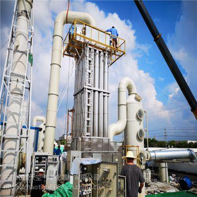 线路板喷锡油烟处理设备PCB电路板喷锡废气处理设备