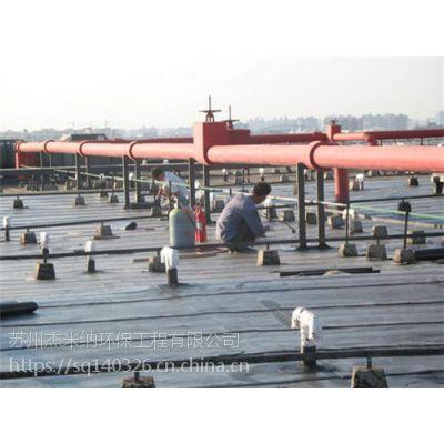 苏州相城区专业厨房卫生间防水堵漏、屋顶外墙防水补漏翻新