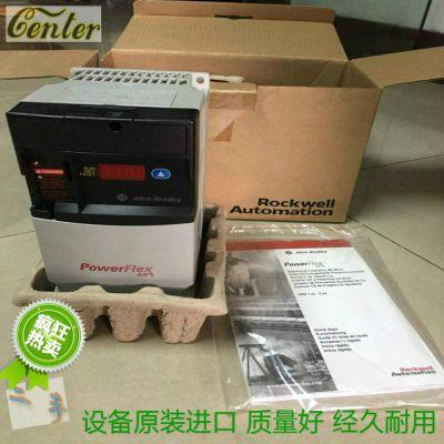 22D-D2P3N104 ab罗克韦尔电机原装正品控制器 广州处理二手设备