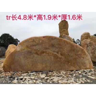 天然黄蜡石 招牌石 刻字石
