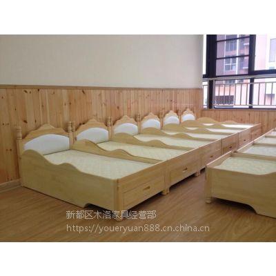 重庆沙坪坝幼儿园儿童上下铺,纯实木制造