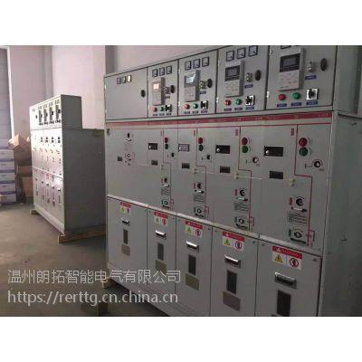 厂家定制GGD开关控制柜体 高低压固定配电交流柜 低压开关配电柜