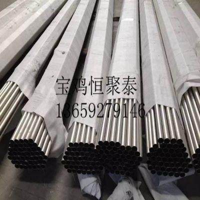 厂家直供优质N4 N6镍管 无缝镍管 焊接镍管 可定制生产