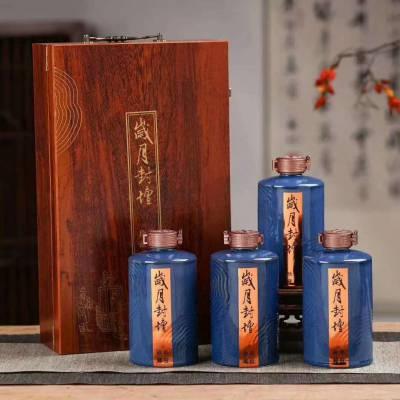 白酒瓶包装 1斤2斤3斤5斤陶瓷酒瓶价格 个性酒瓶定制厂