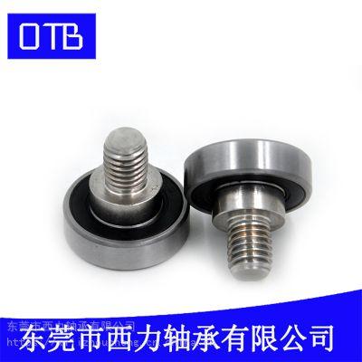 OTB替代米思米外螺纹轴承NTBG6-4