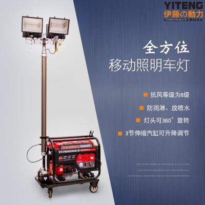 伊藤6KW移动式照明灯塔发电机YT6-4DT