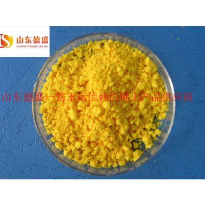 山东厂家直销硝酸铈铵 全国供应