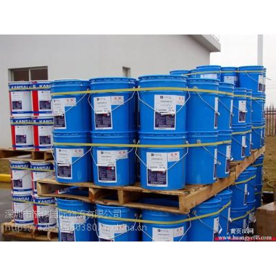 快递化工品厂家出口植物中间体快递加拿大,化工品原料空运加拿大双清服务