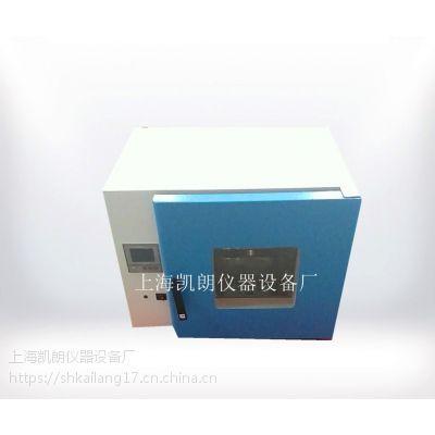 台式DHG-9023A 250℃电热恒温鼓风干燥箱、烘箱