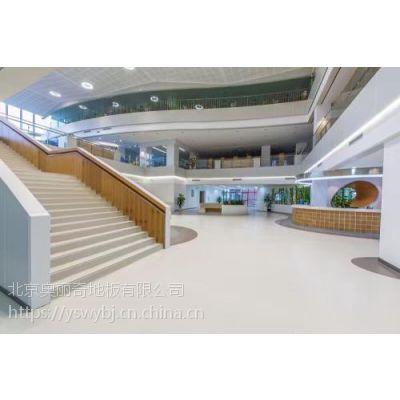 医院塑胶地板厂家 pvc塑胶地板推荐 塑胶地板品牌