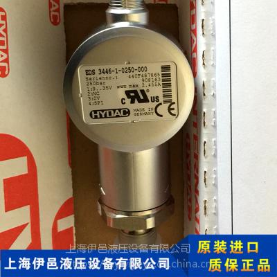 原装现货厂家直销HDA3800-E-250-124贺德克传感器