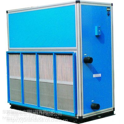 立式暗装风柜 G-6LA四排管水冷暗装风柜 中央空调风柜 厂家