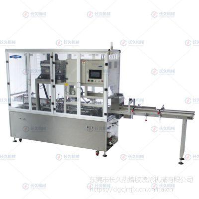 长久机械 CJ-F3200-A自动热熔胶封盒机高速彩盒封盒机CHANG JIU自动纸盒成型机