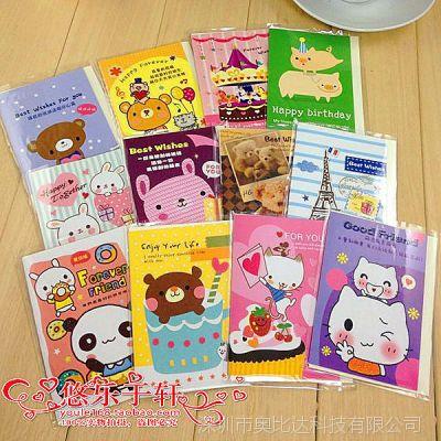南韩创意文具 16款节日贺卡 学生奖励 可爱精彩表情小贺卡批发