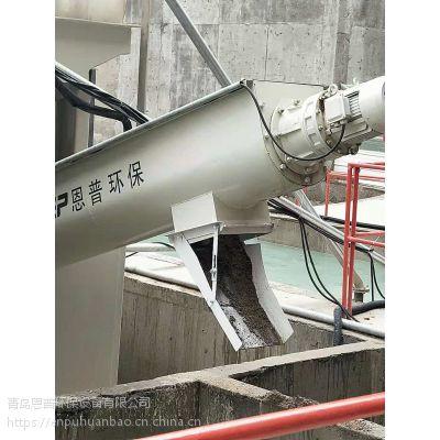 混凝土污水处理成套设备 恩普环保第四代混凝土砂石分离机 结构简单 维护方便