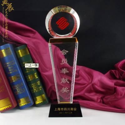 年度车型评选奖杯 琉璃水晶奖杯款式 4s店年终会议奖牌制作