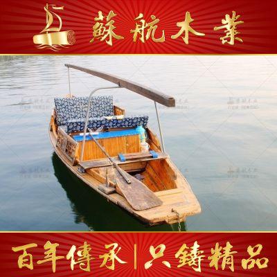 出售景区公园各种规格小木船/厂家定制手划船仿古游船观光船