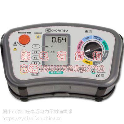 MODEL 6011A KEW6010B多功能测试仪回路电阻 共立KYORITSU克列茨