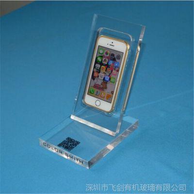 手机展示架 亚克力架苹果6体验展示支架 安卓系统手机展示托架