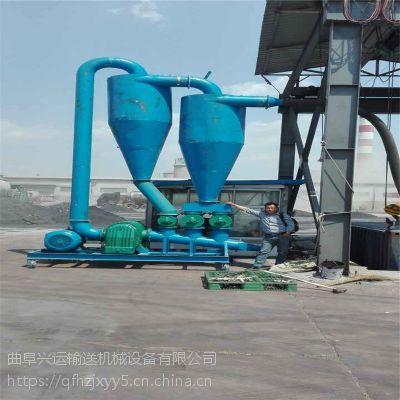 现货气力吸粮机定制多功能 气力除尘吸粮机效率