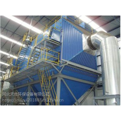 河北脉冲布袋除尘器箱体设计要求规范