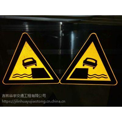 白山道路交通标志牌生产厂家