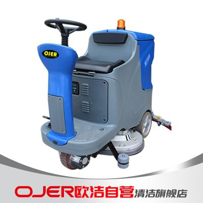 OJER欧洁D120驾驶式洗地机, 商场物业地面清洗车