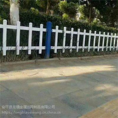 PVC栏杆厂家 沧州绿化带护栏 花坛小栅栏