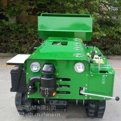 开沟施肥回填一体机 启硕苹果园旋耕除草机 28马力自走式施肥机