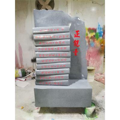 来图定制树脂纤维书本雕塑玻璃钢校园门口摆件户外美陈装饰