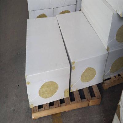 彩钢夹心岩棉板50mm厚临海市岩棉板一吨价格