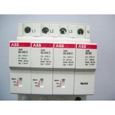 广东 广州 ABB 电涌保护器 一级代理商