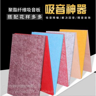 广州纤维吸音板厂家,隔音板供应,吸音板批发
