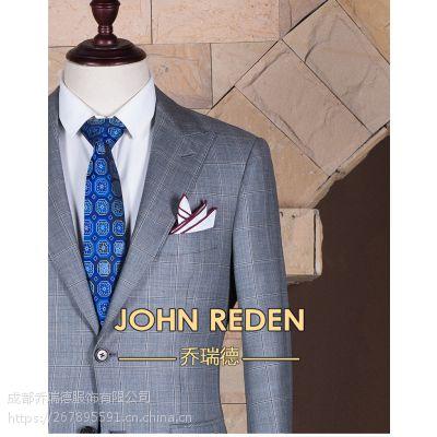 成都乔瑞德男士商务西服定制租赁 单排两粒扣真丝西装领西装