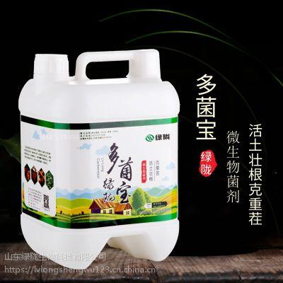 绿陇多菌宝 果树蔬菜有机菌肥抗重茬菌剂生根冲施肥复合微生物肥料