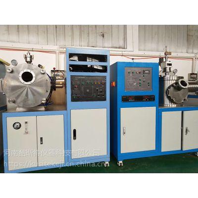 钛、钼、铌专用真空电弧炉非自耗真空电弧熔炼炉